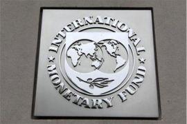 IMF proyeksikan ekonomi dunia 2016 tumbuh 3,1 persen