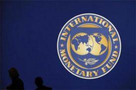 IMF pangkas proyeksi pertumbuhan global 2016 jadi 3,1 persen