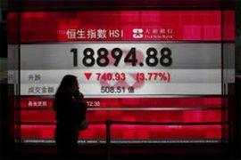 Bursa saham Hong Kong menguat tipis