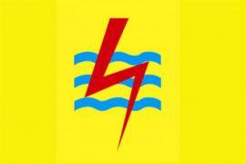 PLN mematikan 48.006 aliran listrik
