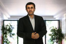 Ahmadinejad surati Donald Trump