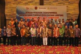 Bank Lampung Diharapkan Jadi Tuan Rumah Di Daerah Sendiri
