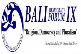 Kemlu pindahkan BDF dari Bali ke Banten