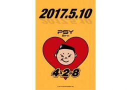 Psy siap rilis album pekan depan