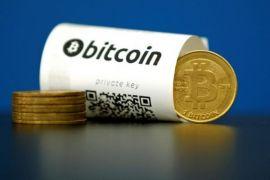 OJK larang lembaga jasa keuangan terlibat Bitcoin