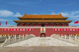 Tiananmen dapat ancaman bom melalui WeChat