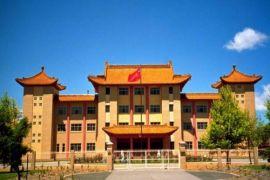 "China minta Australia hentikan ""tudingan tak-berdasar"" soal intervensi mata-mata"