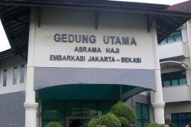 Kemenag: Kapasitas Tampung Asrama Haji Bekasi Bertambah