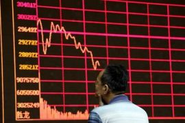 Bursa saham China ditutup lebih rendah