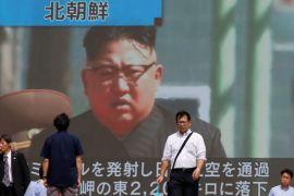 Korea Utara sebut sanksi baru PBB sebagai tindakan perang