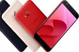 Asus segera luncurkan Zenfone khusus selfie