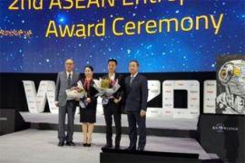 Bos Kaskus raih penghargaan ASEAN Entrepreneur Awards 2017