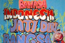Badan Bahasa: jangan rendah diri gunakan Bahasa Indonesia
