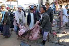 DK PBB serukan akses kemanusiaan tanpa hambatan di Yaman