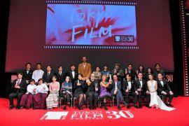 """""""Grain"""" raih Tokyo Grand Prix di TIFF 2017"""