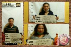 "Razia ""Cipkon"" Jaring Pembawa Zenith Dan Miras"