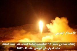 Gerilyawan Al-Houthi tembakkan rudal balistik ke Bandara Saudi