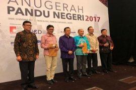 Pemprov Lampung Menerima Anugeran Pandu Negeri 2017