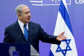 Netanyahu tentang Kedutaan Besar Amerika Serikat di yerusalem