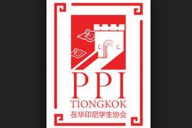 Pelajar Indonesia di Jinzhou berbagi makanan buka puasa