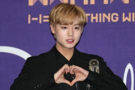 Ji-hoon Wanna One tuntut warganet yang menghinanya