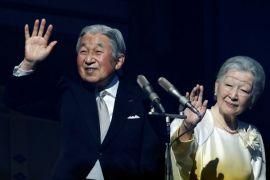 Kaisar Jepang kembali beraktivitas setelah jatuh sakit