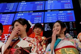 Bursa Tokyo dibuka naik dipicu rekor baru Dow Jones