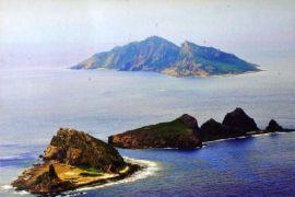 Jepang protes operasi kapal pengeboran China di perairan sengketa