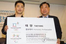 Taeyang BIGBANG siap luncurkan lagu untuk Olimpiade Musim Dingin