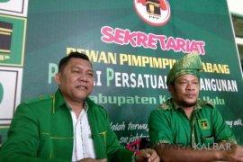 PPP Kapuas Hulu siap hadapi Pileg 2019