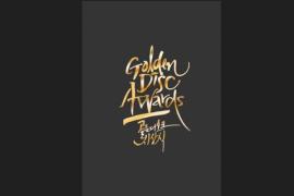 Daftar pemenang ajang Golden Disc 2018 hari kedua