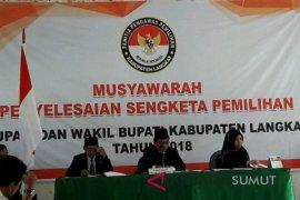 Hakim sengketa pilkada dorong musyawarah paslon-KPU