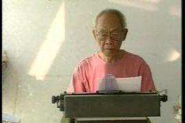Selamat ulang tahun Pramoedya Ananta Toer