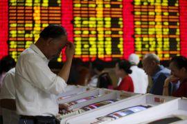 Bursa saham China ditutup lebih tinggi