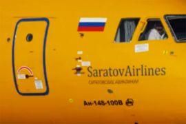 Pesawat Rusia jatuh dekat Moskow, 71 tewas