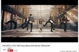 """Mic Drop"" versi remix BTS ditonton lebih dari 200 juta kali"