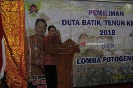Pjs Wali Kota Jumadi Dorong Ekonomi Kreatif di Kediri Berkembang (Video)