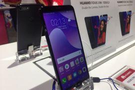 Huawei resmi perkenalkan Huawei nova 2 lite