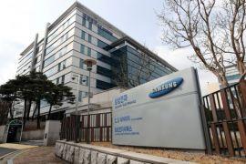 Bocoran ponsel lipat Samsung beredar di internet