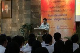 Menteri Airlangga imbau CPNS Kemenperin melek teknologi digital
