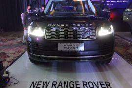 Range Rover jadi model Land Rover paling laris