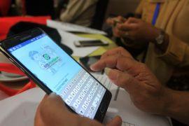 Kendari kembangkan sistem pelayanan berbasis android
