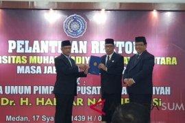 Dr Agussani dilantik sebagai Rektor UMSU