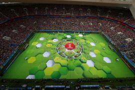 Nonton bareng Piala Dunia dengan aneka hiburan di TSM