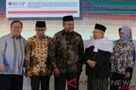 OJK resmikan Bank Wakaf Mikro di Yogyakarta