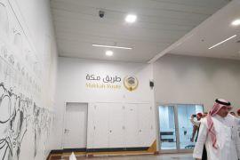 Indonesia, Saudi provide health education at Jeddah Airport