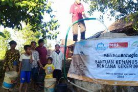 Relawan distribusikan 200 tangki air di Gunungkidul