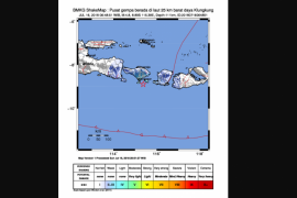 Gempa Tektonik guncang Bali dan NTB