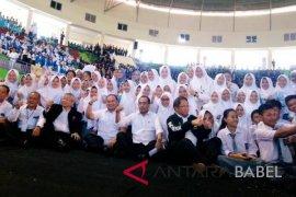 """Ratusan pelajar-mahasiswa ikuti dialog nasional """"Indonesia Maju"""""""