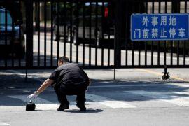Ledakan Kedubes AS di Beijing, tak ada korban jiwa